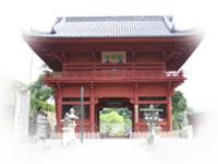 Kokawa Temple