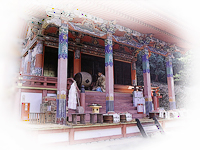 Mifune Shrine