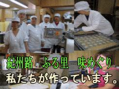 麺彩工房ふる里
