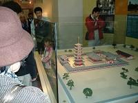史迹纪伊国分寺遗址历史公园
