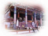 Mifune Shrine