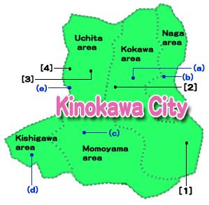 Kinokawa City Map